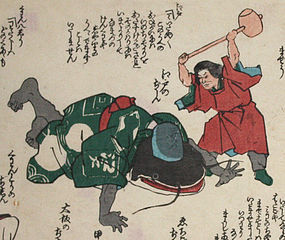 Japanese Namazu-e Earthquake Woodblock Print Catfish