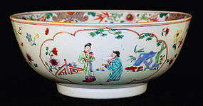Chinese Yongzheng Famille Rose Porcelain Punch Bowl