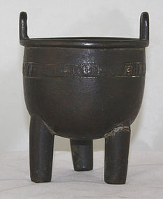 Chinese S. Song to Yuan Bronze Tripod Ding Censer