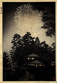 Japanese Woodblock Print Shiro Kasamatsu Summer Night