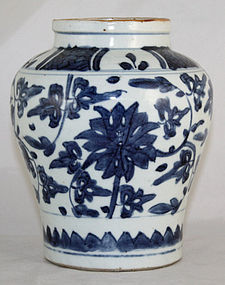 Chinese Ming Blue & White Porcelain Guan Form Jar