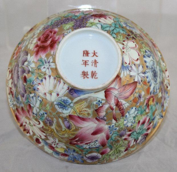 Chinese Qing Guangxu Famille Rose Mille Fleurs Bowl
