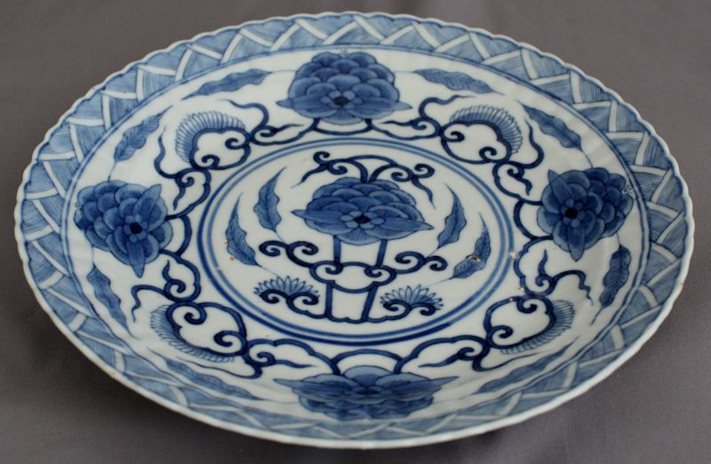 Chinese Qing Blue & White Porcelain Kangxi Marked Floral Dish