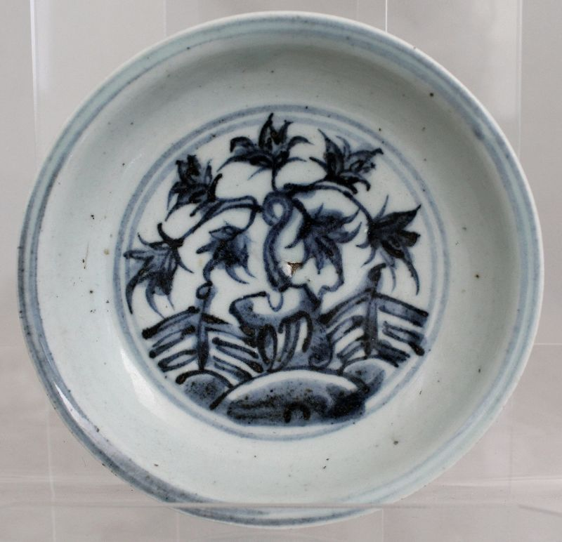"5 3/4"" Diameter Chinese Ming Dynasty Blue and White Porcelain Dish"