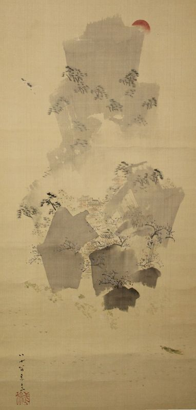 Japanese Meiji Scroll Silk Painting Kikuchi Yosai Takeyasu Mount Horai