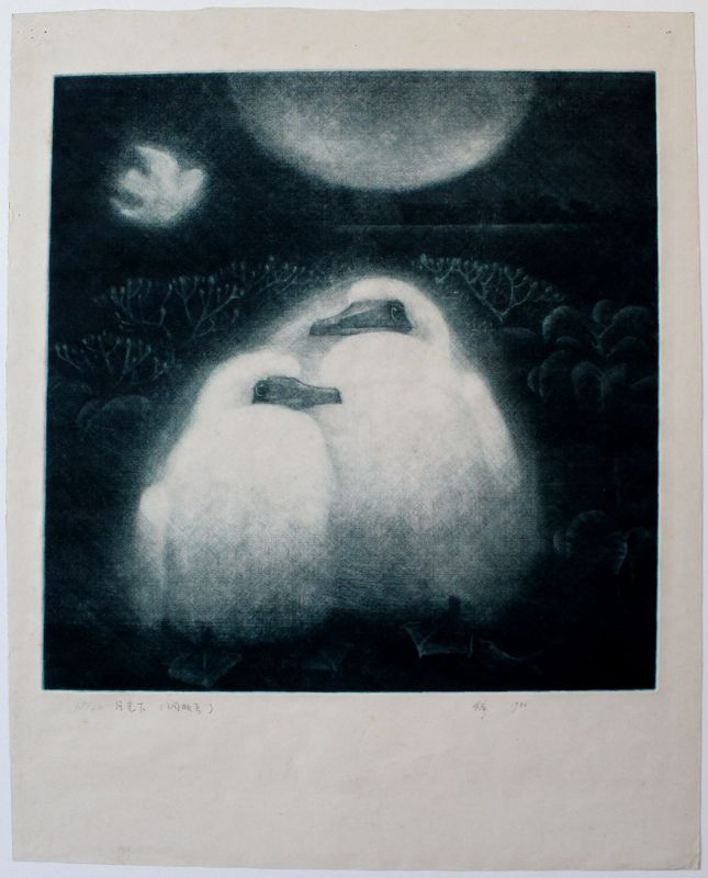 Extra Large Chinese Copperplate Etching by Wu Wulong Under the Moon